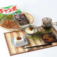 長崎のお漬物5種類が楽しめる! 大平のお漬物「夏の得・トク詰合せセット」