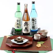 純米吟醸酒 3種セットで飲み比べ! 純米仕込みセット[純米吟醸酒]