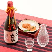 究極の大吟醸 帝松(みかどまつ)金賞受賞大吟醸酒(桐箱入) 720ml