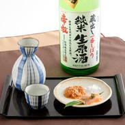 辛口で、フレッシュかつフルーティー 帝松(みかどまつ)純米生原酒 1800ml