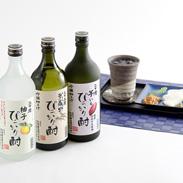 米と柚子と芋の焼酎セット ぴっかり酎米、柚子、芋セット 720ml×3