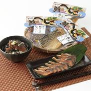 福井県若狭地方特産、伝統の味! 星の子亭鯖のへしこ5点セット