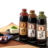 九州の郷土味 麻生醤油 蔵元産品醤油セット