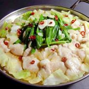 博多を代表する鍋料理『もつ鍋』 博多牛もつ鍋