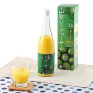 ビタミンCが豊富 山原シークワーサー 果汁100%