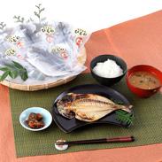 安心と安全の無添加 魚栄天日干し鯵の干物15枚セット