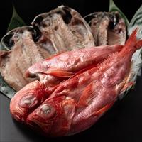 金目鯛の干物とあじの干物3枚セット 〔金目鯛干物300g×1、あじ干物100g×3〕 静岡県 無添加 ひもの 魚栄商店