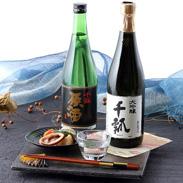 飲み比べが楽しめる! 千瓢 大吟醸・原酒セット 水谷酒造・愛知県