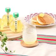 松林農園 ゆずネード 柚子果汁と砂糖のみで濃縮したゆずシロップ 和歌山県〔180ml×3〕