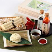 佐賀のおばあちゃんの知恵と思いやり あしかり豆美人豆乳麺詰合せ (KR−50)