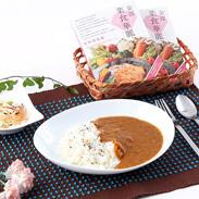 精進料理の発想で生まれた 菜食華麗 4袋入りセット
