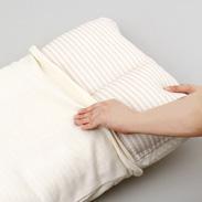 エコテックス認証 2重ガーゼ 枕カバー