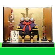 最高級品質 五月人形 毛利兜飾り|有限会社弓戸人形・広島県