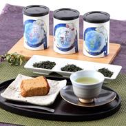 それぞれの香りと味わいを楽しむ おくみどり茶 三姉妹セットA (紙缶仕様)