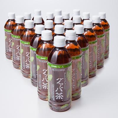 グァバ茶ペットボトル500ml×24本 農事組合法人グァバ生産組合・沖縄県 沖縄県産原料100%の香り高いグァバ茶