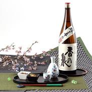 本格辛口の日本酒  香の泉 極上辛口[本醸造酒]