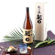 フルーティーで柔らかい甘さ 飛乃流朝日 | 朝日酒造株式会社・鹿児島県