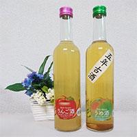 林檎と青梅を日本酒に漬け込んだ 林檎酒/梅酒セット