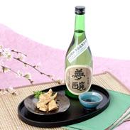 飲み手の心を満たすオールマイティな1本 夢醸 純米酒