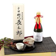 インターナショナル・ワイン・チャレンジIWC 二年連続ブロンズメダル受賞 夢醸 大吟醸長三郎 雫[大吟醸酒(袋吊り雫酒)]