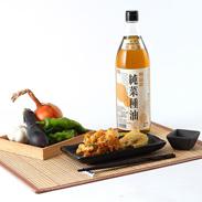 揚げ物に最適! 菜種本来の風味を楽しめる 純国産天然一番搾りの純菜種油