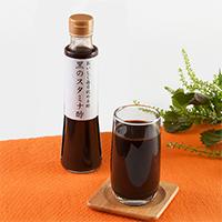 毎日飲めるお酢 黒のスタミナ酢