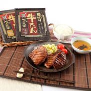 仙台発祥の牛たん焼きを存分に楽しむ 厚切り牛たんセット