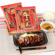 仙台発祥の牛たん焼きを存分に楽しむ 牛たんセット