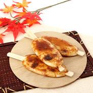 香ばしいかおり、甘辛のタレが後を引く 五平餅焼目3本袋×3セット