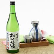 冷からお燗までおいしく味わえる 備前幻 雄町純米