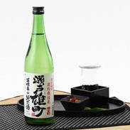 旨味と酸味が特徴 契約栽培純米酒 瀬戸雄町