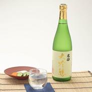 【高砂 大吟醸】 720ml[大吟醸酒]