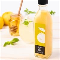 柚子果汁100% 〔330ml×3〕 ゆず 調味料 高知 土佐名産会