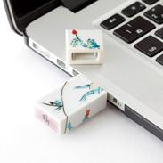 九谷焼USBメモリ 鳥獣戯画 かえる 朝日電機製作所・石川県