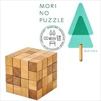 MORI NO PUZZLE 4×4×4 〔縦9×横9×高さ9cm〕 パズルゲーム 立体パズル 神奈川 エコナノクラブ