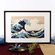 職人の手により手摺りしました 葛飾北斎 木版画「神奈川沖浪裏」額装品