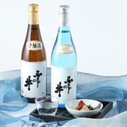 美味しい組み合わせ 新潟県限定販売 ふじの井 吟醸ブラック・純米吟醸シルバー セット