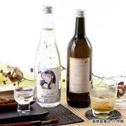 うる星やつらラムちゃんと一杯楽しむ ふじの井×高橋留美子 コラボセット C