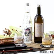 うる星やつらラムちゃんと一杯楽しむ ふじの井×高橋留美子 コラボセット D