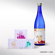 ふじの井 純米吟醸 犬夜叉 と クリア桝のセット[純米吟醸酒]