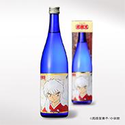 ふじの井 純米吟醸 犬夜叉 2本セット[純米吟醸酒]