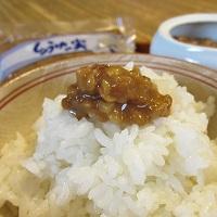 ハナブサ醤油 しょうゆの実と菓子セット〔しょうゆの実2種×各3・せんべい×4・みそぱん×4〕