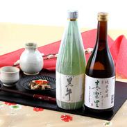 蔵元がおすすめする2銘柄  紀州清酒 黒牛 喜楽里 飲み比べ720ml ギフトセット