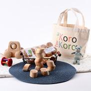 国産ひのきを使ったシンプルなおもちゃ コロコロつみき 20個 有限会社キ・ブロック 岐阜県