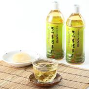 鹿児島県産茶葉使用 のどごしが心地よい さつまほまれペットボトル