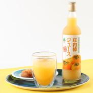 庄内柿ジュース 550ml3本入り まるごと搾った柿だけのジュース!