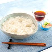 古来より伝わる 手延素麺