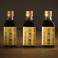 日本一しょうゆ 生揚げ醤油