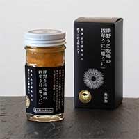 北三陸産の特Aランク 塩ウニ