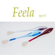 リラックスブラシ古羊毛Feela(フィーラ)type−R〔1本〕